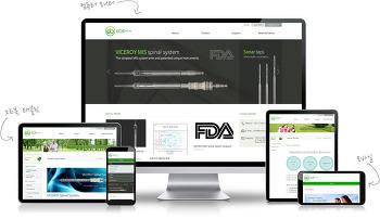 의료제품 기업홈페이지제작 반응형웹