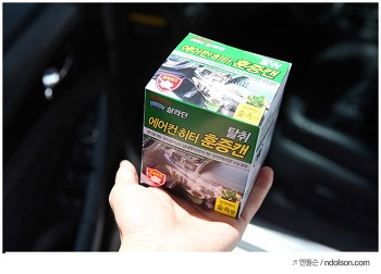 차량용탈취제 불스원 살라딘으로 자동차 에어컨 냄새제거