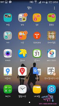 SKT 갤럭시S5 광대역 LTE-A 마시멜로 업데이트 후기