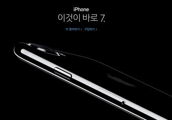 스티브 잡스 3.0 (6) : 잡스 사후 애플관련 사건사고이벤트기사 총정리 (2016.11 ~ 2017.10)