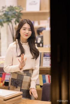 [17.02.13] 김소혜 한입토익 야외촬영(18pic) by 미름