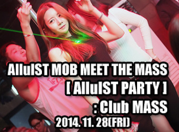2014. 11. 28 (FRI) AlluIST MOB MEET THE MASS [ AlluIST PARTY ] @ MASS