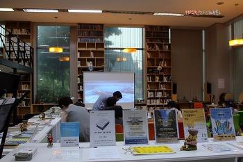 [여행인문학, 길 위의 꿈] 중국발품취재 강의 파일과 현장 사진