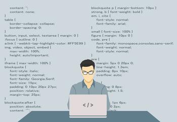 [블로그 팁] <H>태그를 활용해서 검색결과 상단에 노출 될 가능성을 높이자