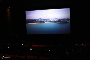 [롯데시네마 영화관 광고 진행]cgv 메가박스 전국 리조트 웨딩홀 광고안내