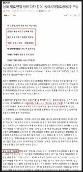장전 공시/뉴스 해석 2.22 (20)