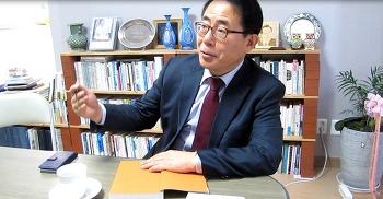 2019 신년 파워인터뷰 - 다시 도전하는 김성곤의원