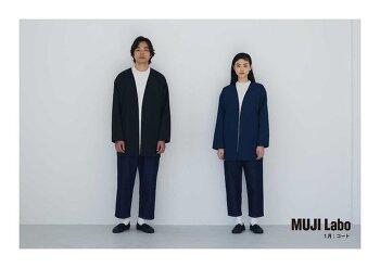 MUJI 라보, 옷장의 공유