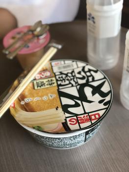 훅 갔다 후쿠오카 - 하카타역 REC 커피, 닌교초 이마한 스키야끼