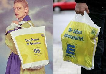 발렌시아가의 이번 백 모티브는 슈퍼마켓 백이다