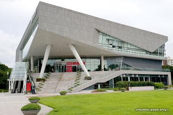 아빠와 아이들만의 외출~ 쉼과 배움이 있는 국립한글박물관~!