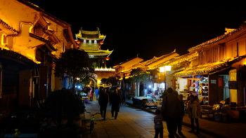 WEISHAN, CHINA (웨이샨, 중국)