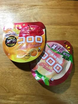 일본의 코로로젤리 (사과맛, 복숭아맛)을 먹어보았습니다! 4탄 (후기)