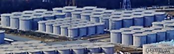 후쿠시마 오염수룰 바다에 버릴것이라고?