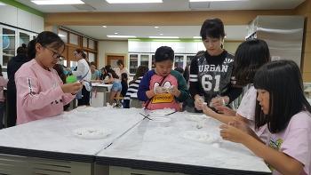 제천중앙초 학부모 학교참여 '한가위 송편만들기' 교실