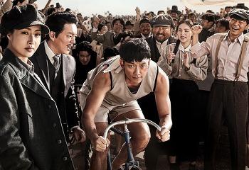 영화 자전차왕 엄복동(Race to Freedom : Um Bok Dong, 2019) 후기, 결말, 줄거리