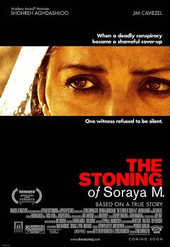 [영화] The Stoning of Soraya M.