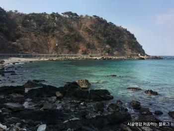 강릉 정동심곡 바다부채길 개장 폐장 여부와 입장료 확인