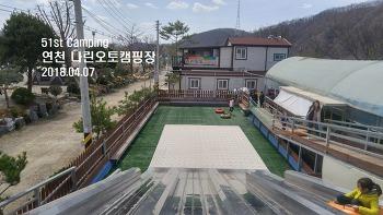 [51st Camping] 2018년의 캠핑 시작은 연천 나린오토캠핑장에서...
