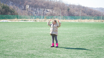 [2017.02.12]아빠랑 야구장에 놀러가요~[별내,에코구장]