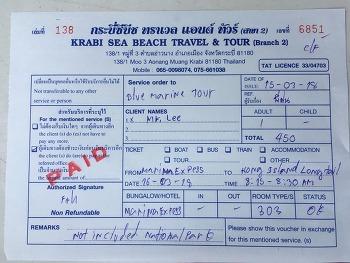 [세번째 나홀로 여행 4탄] 끄라비 '홍섬 투어'