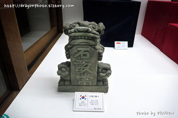 [오키나와여행 31] 오키나와 월드 왕국촌, 역사와 문화의 체험장소