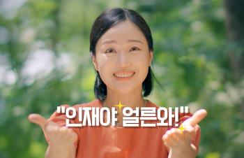 취준생들에게 진짜 필요한 정보! (feat. 인재)(Prod. Aibril) 엄마가 외칩니다! '인재야 얼른와'