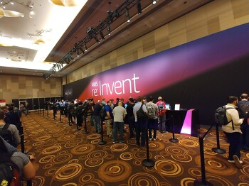'AWS re:Invent 2018'를 다녀오다!