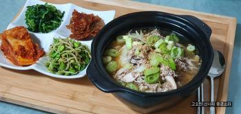 알토란, 환절기 보양식 임성근의 닭곰탕