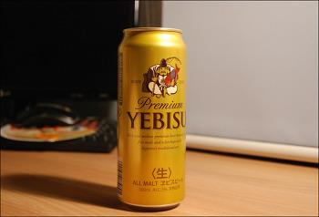 친구의 최고 맥주 「YEBISU」