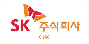 SK㈜ C&C, 정부 클라우드 전환 '길라잡이'로 나선다