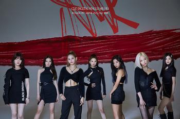 씨엘씨(CLC) 'ME(美)' 두 번째 콘셉트 이미지