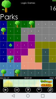 [게임/공략] 100Logic games - Time killers 로직 게임 (스도쿠 업그레이드)