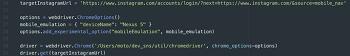 Selenium Webdriver 활용 Instagram Login 해보기 (Python)
