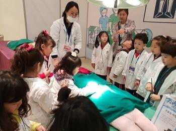 홍광유치원 제천 한방바이오 박람회 현장체험학습