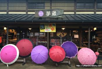 [일본여행] 후쿠오카 동화같은 마을 유후인 둘러보기