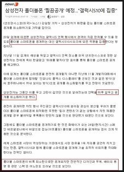장전 공시/뉴스 해석 2.20(18)