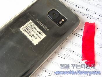 스마트폰을 활용한 간단한 적외선 몰카 탐지기 만들기