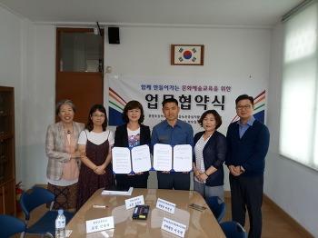봉양초-봉양읍농촌중심지활성화추진위원회 MOU 체결