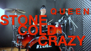 "Queen(퀸) ""Stone Cold Crazy(스톤 콜드 크레이지)"" Drum cover by ROP"