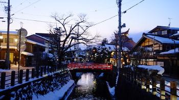 TAKAYAMA, JAPAN (다카야마, 일본)