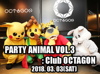 2018. 03. 03 (SAT) PARTY ANIMAL VOL.3 @ OCTAGON