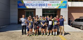 한송중 제24회 충청북도학교스포츠클럽 탁구대회 여중부 준우승!