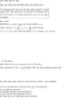 180903_표본표준편차와 표본평균의 표준편차