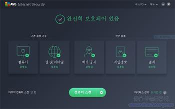 백신프로그램-AVG Internet Security 2018 1년 프로모션