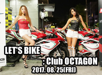 2017. 08. 25 (FRI) LET'S BIKE @ OCTAGON