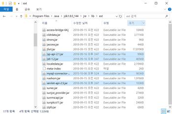 Tomcat 9.0에 Tomcat 6.0 라이브러리 심어놓기 (3)