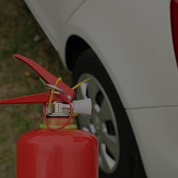모든 차량으로 확대되는 차량용 소화기 의무 설치