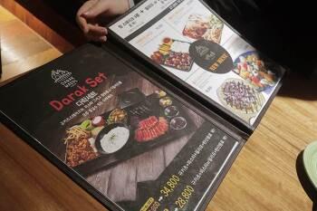 마산 댓거리 맛집 <다락마을>, 규카츠랑 파스타를 동시에 먹을 수 있는 곳