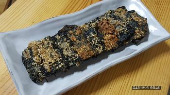 만물상, 요즘 핫한 김부각, 쉽게 만드는 법